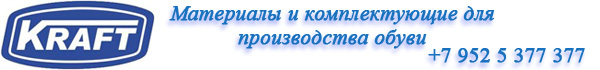 "ООО ""Крафт"""